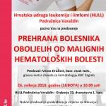 HULL_Varazdin_predavanje_26-05