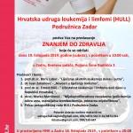Zadar ZDZ 2019
