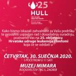 Pozivnica_25G_HULL-A