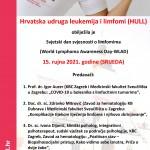 PLAKAT HULL ZAGREB LIMFOMI 2021